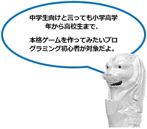 Unity_Text_Blog_067