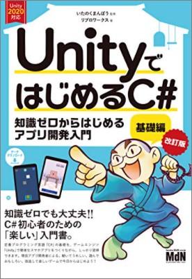 Book_J004