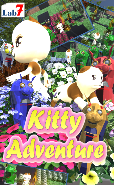 Kitty_Ads_01