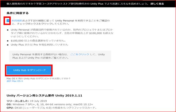Unity Class Install_02