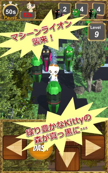Kitty_Ads_JA_02