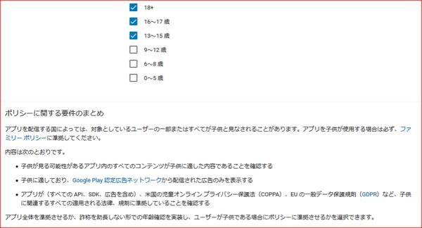 Unity_Error_14