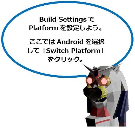 Unity_Text_Blog_158