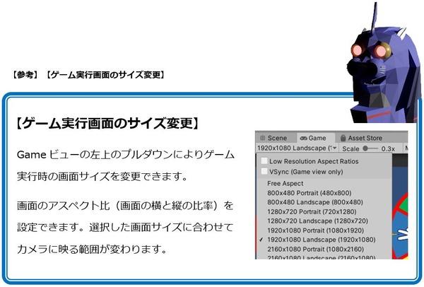 Unity_Text_Blog_066