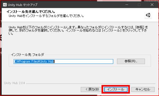 Unity Class Install_06
