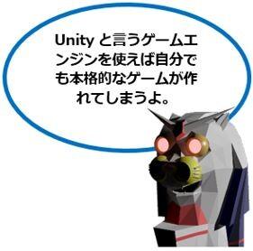 Unity_Text_Blog_026