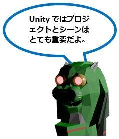 Unity_Text_Blog_036