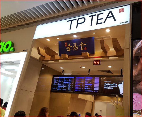 TP TEA_01