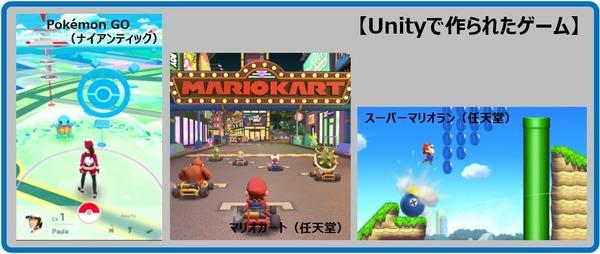 Unity_Text_Blog_018