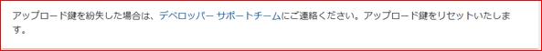APK最適化_32