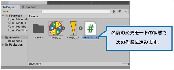 Unity_Text_Blog_173