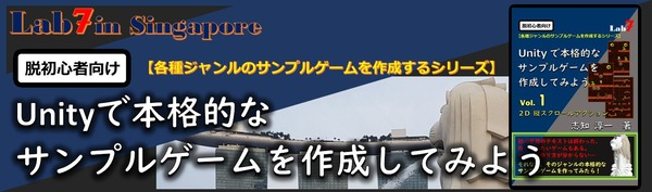 GooglePlay_Top_2