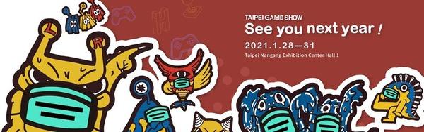 FB_IMG_Taipei_01