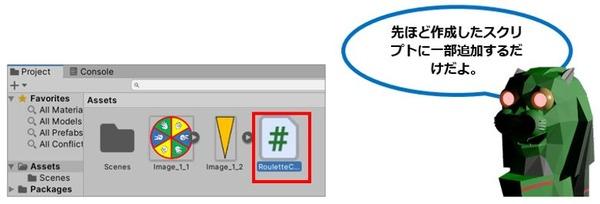 Unity_Text_Blog_190