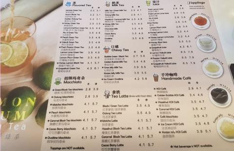 KOI_Cafe_02