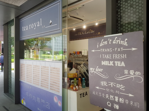 Tea Royal_02
