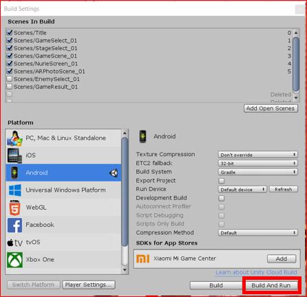 Unity 64bit_09