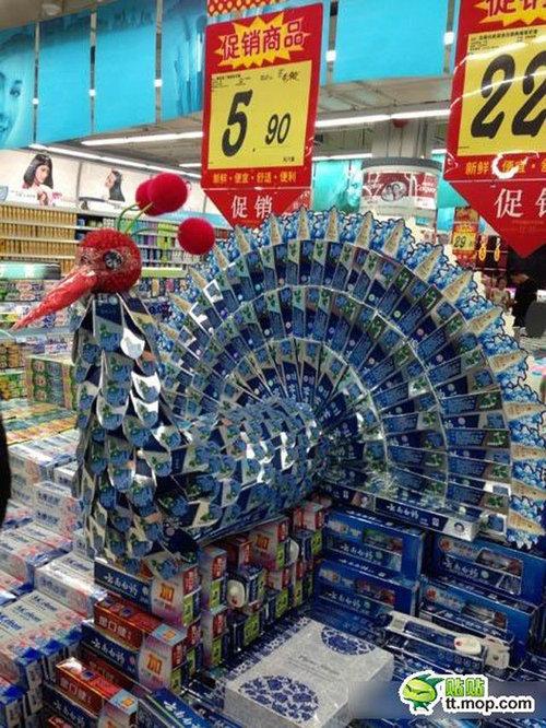 スーパーマーケットの売り場11