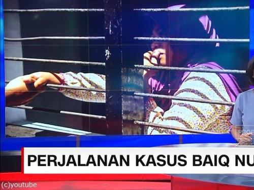 セクハラを告発したインドネシア女性に実刑判決01