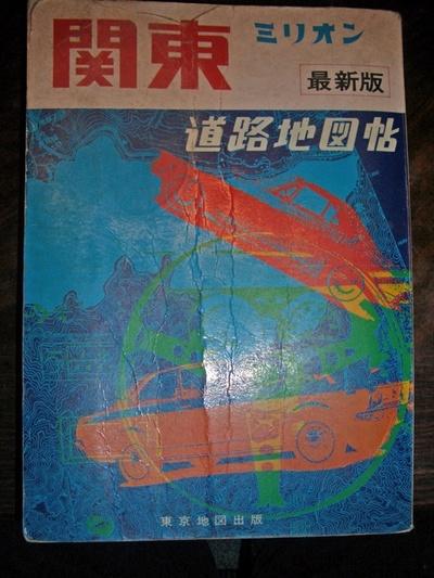最新版の地図01