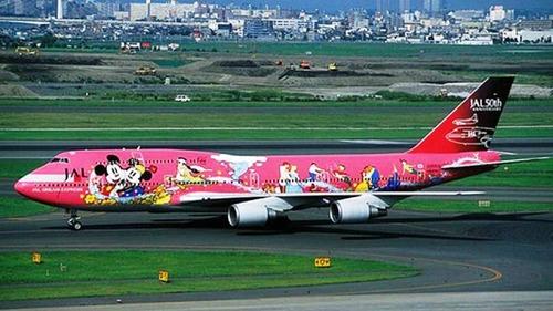 ペイント航空機17