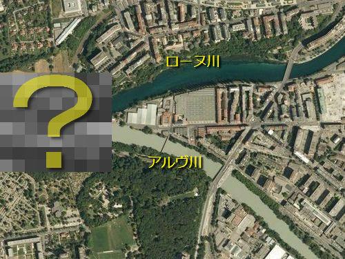 ローヌ川とアルヴ川の合流ポイント00