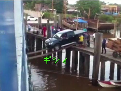 船に車を積む00