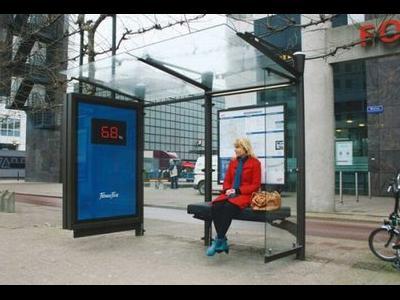 体重計付きのバス停