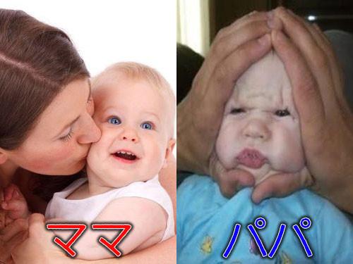 パパとママ、育児の違い00