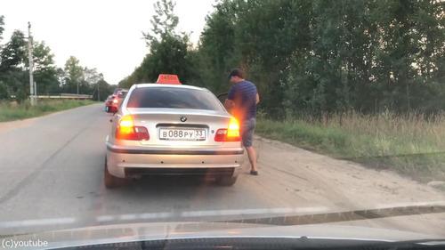 ポイ捨て客とタクシー運転手04