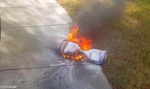 ホバーボード爆発08