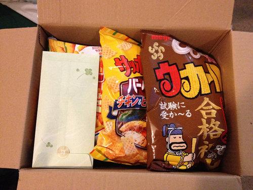 日本から届いた荷物02