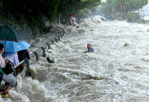 銭塘江の大波13