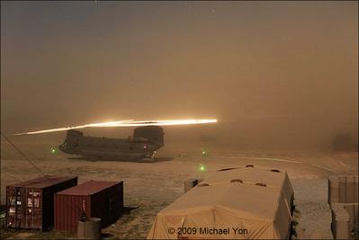 光るヘリコプターのプロペラ05
