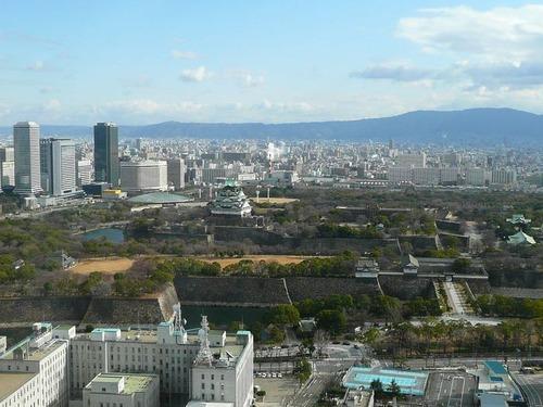 大阪城公園にあるすべり台00