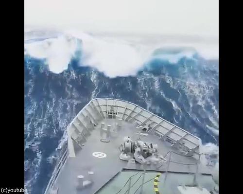 軍艦が撮影した動画02