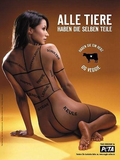 有名人・セレブ女性たちの大胆なヌード広告画像18