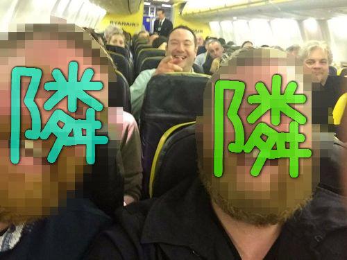 飛行機で隣同士に座った他人同士がまるで生き写し00