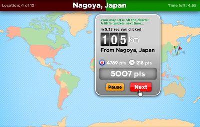 トラベラーIQチャレンジ「The Traveler IQ Challenge」12