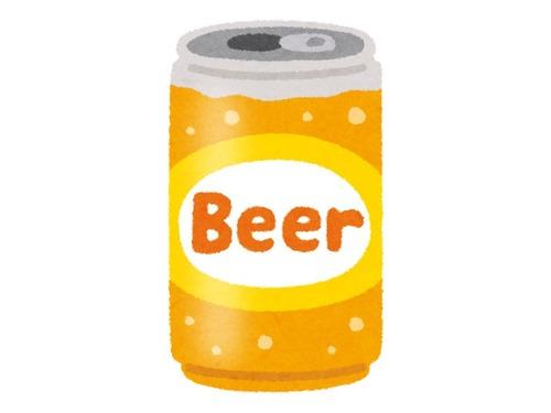 ビール缶を溶かしてテカテカの塊に