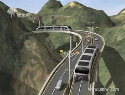 3D Express Coach06