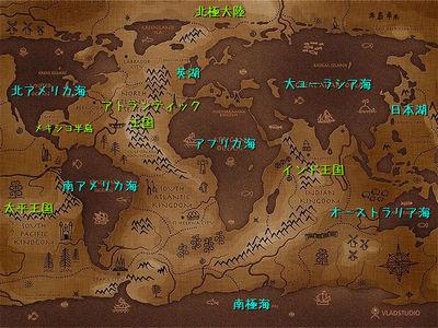 陸と海が逆転したファンタジーな世界地図01