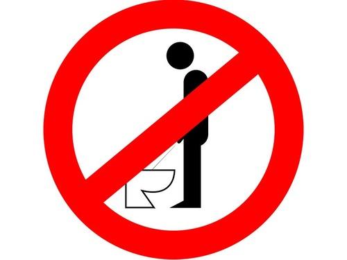 チェコの「立ち小便・禁止」標識