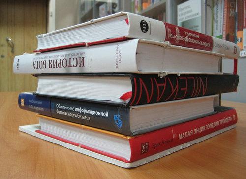 本のリサイクル 12