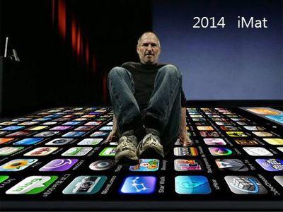 アップルの未来04