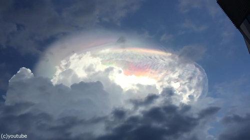 コスタリカの虹06
