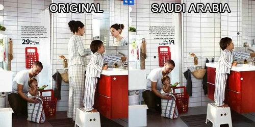 サウジアラビアのIKEAのカタログ01