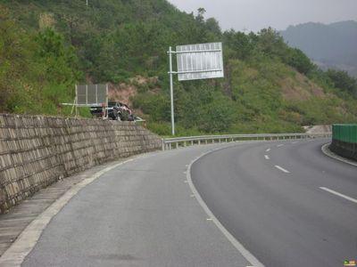 中国の交通事故防止策00