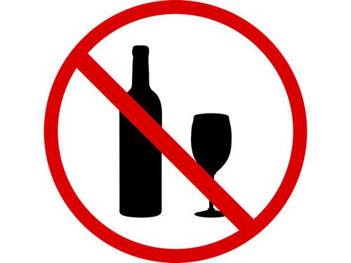 お酒を飲まない人、その理由は?