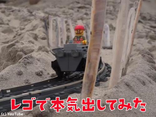 大人の本気のレゴ遊び00